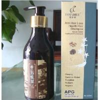 Best Healthy Hair Care Shampoo with Fragrances, natural plants essence wholesale