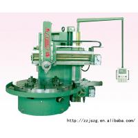 Best Best selling C5123 single column vertical lathe from Jiesheng with ISO certificate wholesale