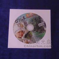 Cheap CD-ROM Replication Services for sale