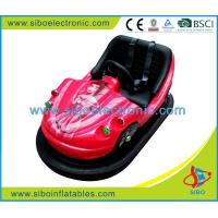 Best Sibo Amusing Kids Battery Rides Coin Pusher Indoor Arcade Bumper Car for Children wholesale