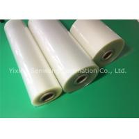 Buy cheap High Transparency PET Laminating Film Roll Anti Vandalism With Glue EVA product