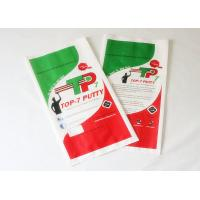 China LDPE 3 Layers Printed FFS Bags For Petroleum Products 15 KG - 25 KG on sale