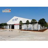 Buy cheap Big clear span aluminum and PVC tent Epidemic Prevention Disinfection Tent, Tent from wholesalers
