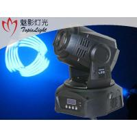 China Ultra Bright 75W LED Moving Head Light DMX512 Moving LED Stage Lights on sale