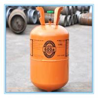 Best High quality refrigerant r600a gas Isobutane 14.3lb (6.5kg) wholesale