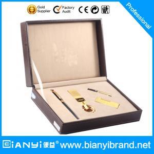 Best Pen and keychain set/ business gift set HKS6050 wholesale