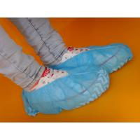 Cheap anti skid Disposable Shoe Covers disposable construction booties custom size for sale