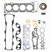 Best High Quality Full Gasket Set For 1RZ RZH104 engine auto parts OE NO.:04111-75012 wholesale