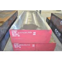 Best High quality P20 steel plate wholesaler wholesale