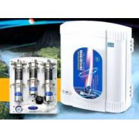China High Wave Life Power Mineral Water Purifier on sale