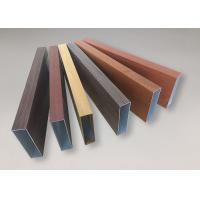 Best Wood Color Extruded Aluminum Pipe Rectangular Aluminium Extrusion Tube wholesale