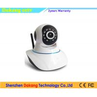 Buy cheap 720P HD IP Cameras Outdoor , 3G Sim Card IP Camera High Resolution product