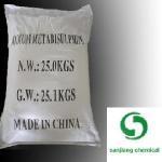 Best Sodium Metabisulfite wholesale