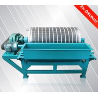 Best Hot Sale High Quality Wet/Dry Drum Magnetic Separator Low Price with ISO,BV,CE Approved wholesale