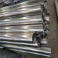 Best 2 3/4 304 Stainless Steel Pipe Schedule 10 40 80 No.4 Finish Cold Drawn wholesale
