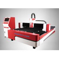 China High Power Aluminium Stainless Fiber Laser Cutting Machine For 6 - 8mm SS , CS , MS on sale