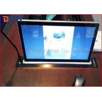 Buy cheap Microphone Vertical Motorized LCD Monitor Lift With 17.3 Inch LED Screen product