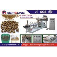 Best Electric Screw Pet Food Making Machine 380v 16.5kw Fish Feed Production Equipment wholesale