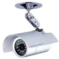 Best Infrared and Night-Vision Camera wholesale