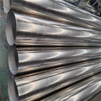 Best Bright Surface 2b Finish 1mm 316L Stainless Steel Pipe wholesale