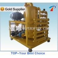 Best Economical dielectric oil transformer oil purification machine,vacuum pump and booster pump,saving energy and time wholesale