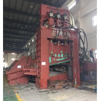 Best 900 KW PSX Scrap Steel Shredder Machine Flattened Car Bodies Tin Plate PLC Operation wholesale