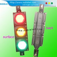 Buy cheap UK 4inch led traffic light from wholesalers