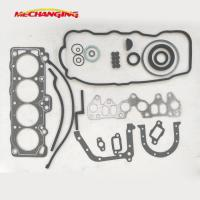 Buy cheap For DAIHATSU CHARMANT Cylinder head gasket 3AU Full Gasket Set 04111-15051 from wholesalers