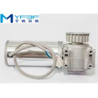 Best Brushless DC Worm Gear Motor 24V 100W , High Efficiency Worm Gear Electric Motor wholesale
