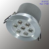 Best 7w Brushed aluminum High power led downlight wholesale