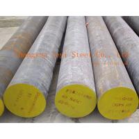 China carbon steel round bar on sale