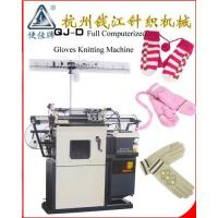 China QJ-D Full Automatic Computerized Gloves Knitting Machine on sale