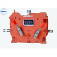 Best BQY15 Cylindrical Gear Reducer Delicated Electric Machinery Customized wholesale
