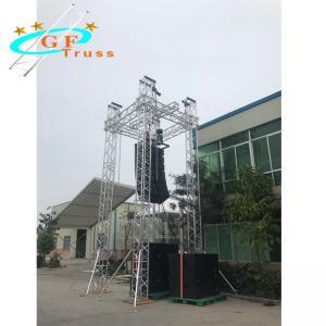 Best 12M Height Aluminum Spigot Truss Speaker Audio Line Array Sound System wholesale
