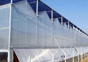 Best PC Medical Planting Blackout Curtain Agricultural Greenhouse wholesale
