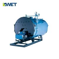 Buy cheap WNS 10t/h oil gas fired fire tube steam boiler for Chemical industry from wholesalers