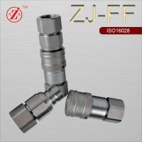 China ISO16028 carbon steel flush faced hydraulic quick release coupling on sale