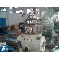 Best High Auto Level Centrifugal Separator , Continuous Operation SS Disk Bowl Centrifuge wholesale