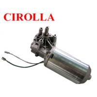 China DC 40W Worm Gear Motor 12v High Torque For Medical Ventilator / Breathing Machine on sale