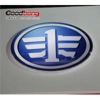 China Chrome Advertising Car Brand Signs Name, Automobile Exhibition Logo Sign, car logo and nam on sale