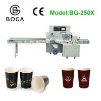 Best Plastic Coffee Cup Packing Machine PLC Control wholesale