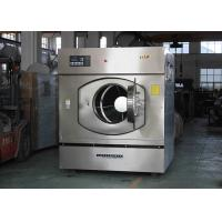 Best Large Drum Hospital Laundry Equipment , Industrial Clothes Washing Machine wholesale