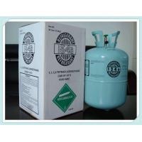 Best 99.9% purity R134a refrigerant for sale 13.6kg cylinders wholesale