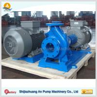 China IS series clear water centrifugal farm irrigation water pump on sale