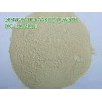 Best Orgnic dehydrated garlic power 100-120mesh Grade B,natural pure garlic products wholesale