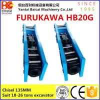 Buy cheap Top type hot sale korean quality excavator Furukawa hydraulic rock breaker from wholesalers