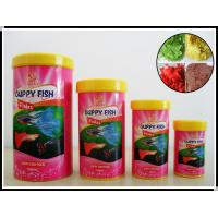 Best Guppy Flake-Fish food,Aquarium Fish Food wholesale