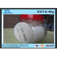 Best Magnesium Disodium EDTA  Chemical Cas 14402-88-1 soluble in water wholesale