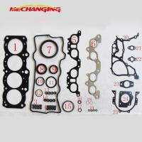 Cheap For TOYOTA CELICA OR CAMRY 16V 5SFE Metal Automotive Spare Parts Full Gasket Set for sale