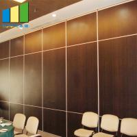 China Collapsing Sliding Doors Acoustic Partition Walls For Classroom 600 Width on sale